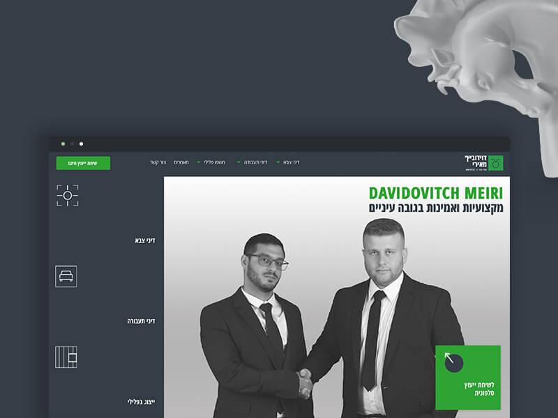 אתר תדמיתי לעורך דין